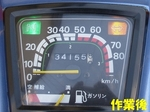 IndicatorLightMaint@34155km20170423-163703.JPG
