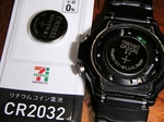 WatchUsed20131017 230110.JPG